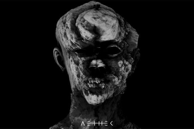 Premijera: Aethek