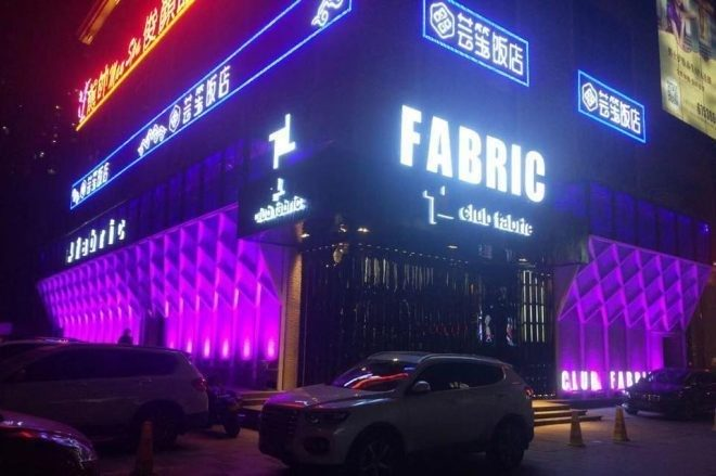 U Kini otkriven bootleg kluba fabric