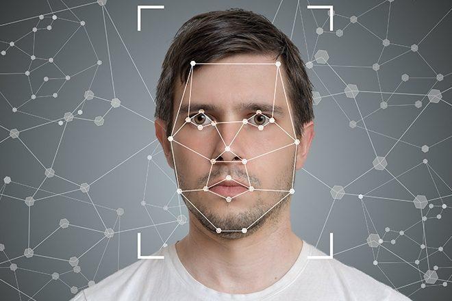 Vojna tehnologija za prepoznavanja lica uskoro na eventima?