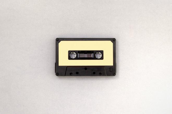 Modni komadi od audio kazeta? Može!