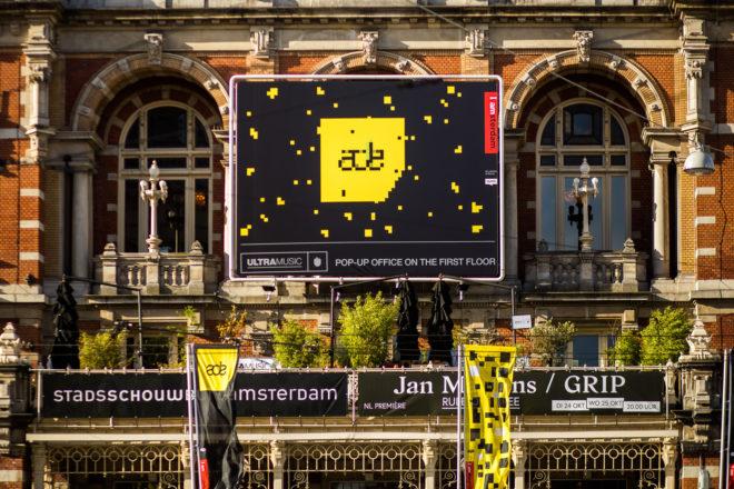 Ovogodišnji ADE bit će preplavljen regionalnim umjetnicima