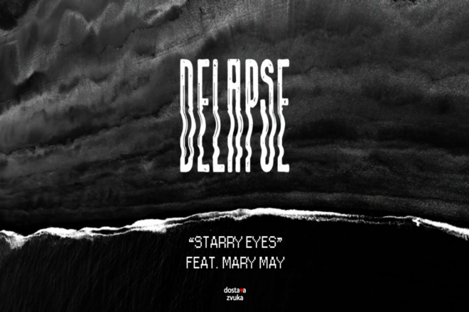 "Poslušajte novu stvar - delapse: ""Starry Eyes"" feat. Mary May"