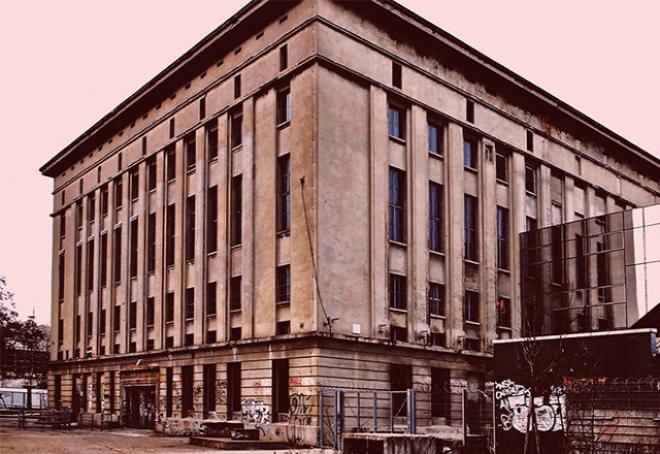 Njemački sud presudio da je techno glazba