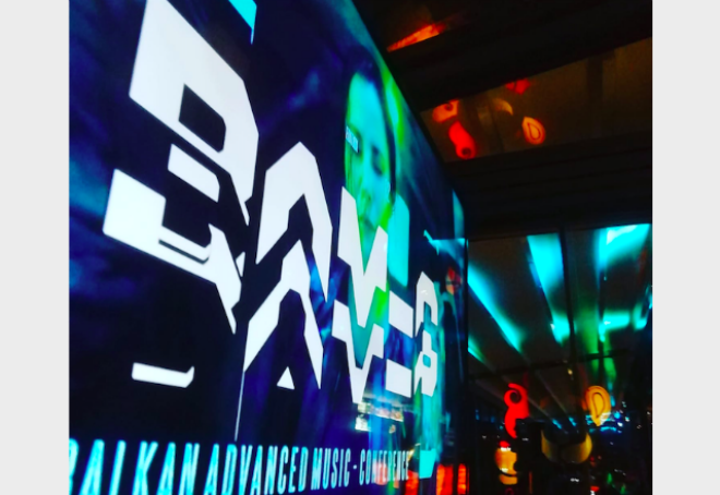 Počinje Balkan Advanced Music - Conference 2.0 [Hybяid Edition]