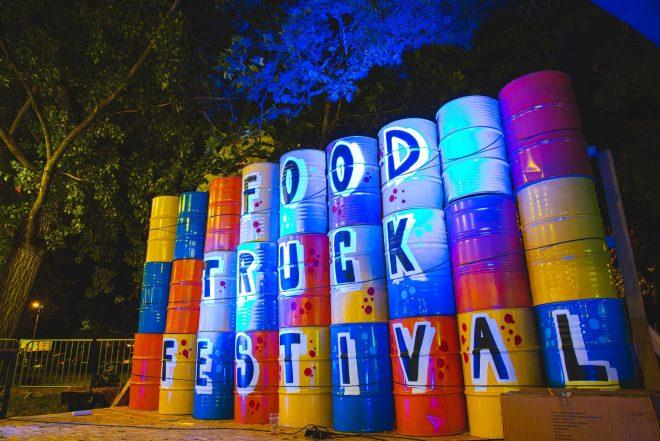 Mixmag Adria se vraća na drugi Food Truck Festival ovog ljeta na Jarunu