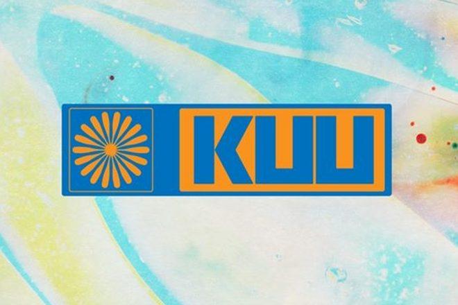 KUU, novi projekt Ritona i Alexa Metrica