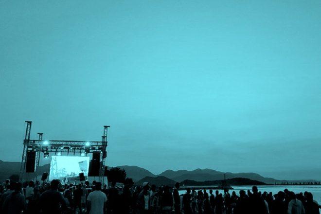Renomirana etiketa Plattenbank Records prezentira svoju glazbu na Adriatic Perception Festivalu