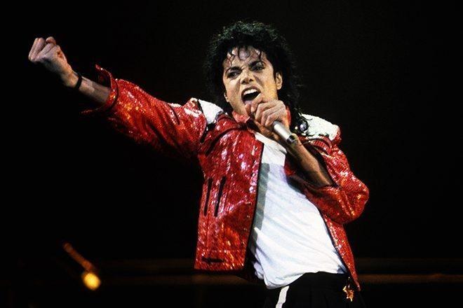 'Scream', novi projekt Michaela Jacksona stiže u septembru