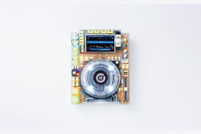 Pogledajte jedinstveni Pioneer DJ pult koji će biti izložen u muzeju
